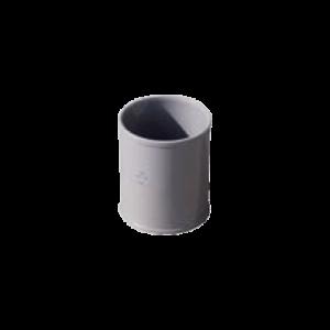 lefolyócső-toldó-50mm